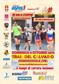 Calendario Podismo Veneto Ottobre 2020.Trail Del Calvario 18 Km